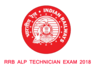 rrb alp technician mock test link activated check here for more details
