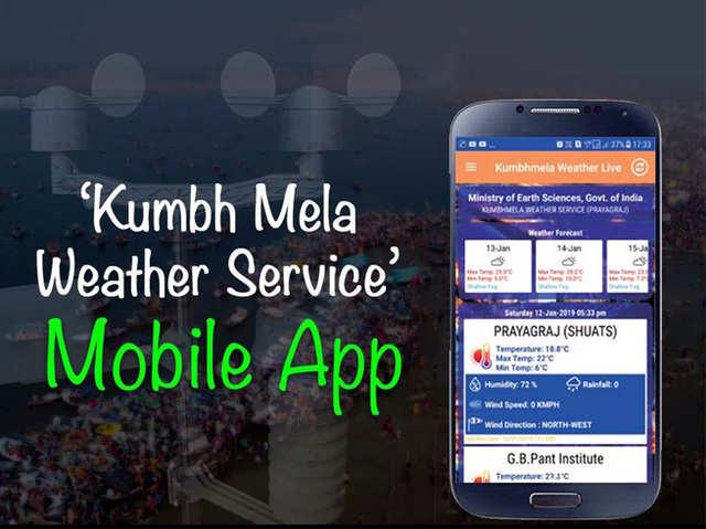 Kumbh Mela 2019: मोबाइल ऐप बताएगा कैसा रहेगा मेले का मौसम