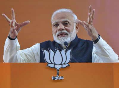 Telangaana Sarkaar Ke Is 'Trump Card Ko Chalakar Satta Mein Vaapasi Ki Raah Dekh Rahi BJP