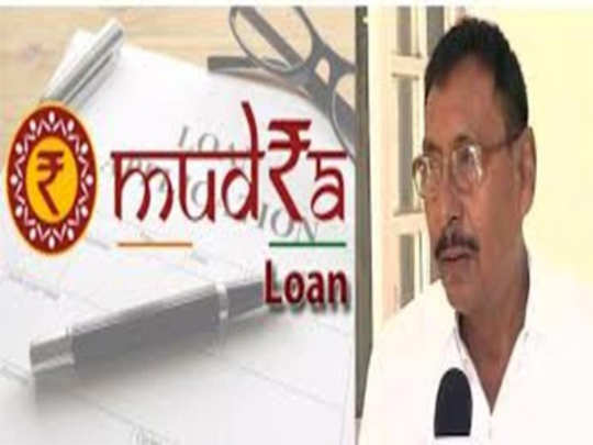 mudra-loan
