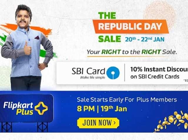 Flipkart की Republic Day sale: मोबाइल, लैपटॉप और TV पर मिलेंगी ब्लॉक बस्टर डील