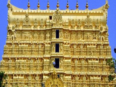 Image result for श्री पद्मनाभ स्वामी मंदिर thiruvananthapuram tourism