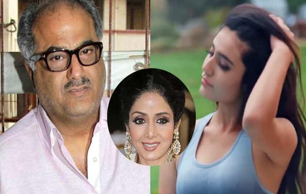 प्रिया प्रकाश वारियर-स्टारर 'श्रीदेवी बंगला' के निर्माताओं पर बोनी कपूर ने किया केस