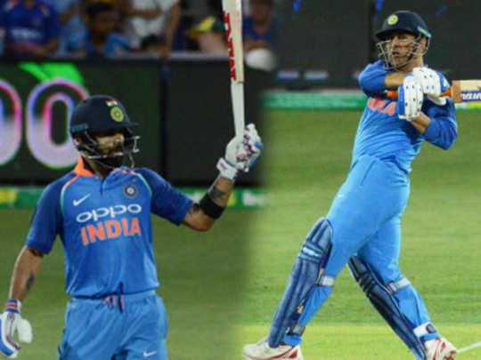Australia Vs India : भारताचा ऑस्ट्रेलियावर विराट विजय
