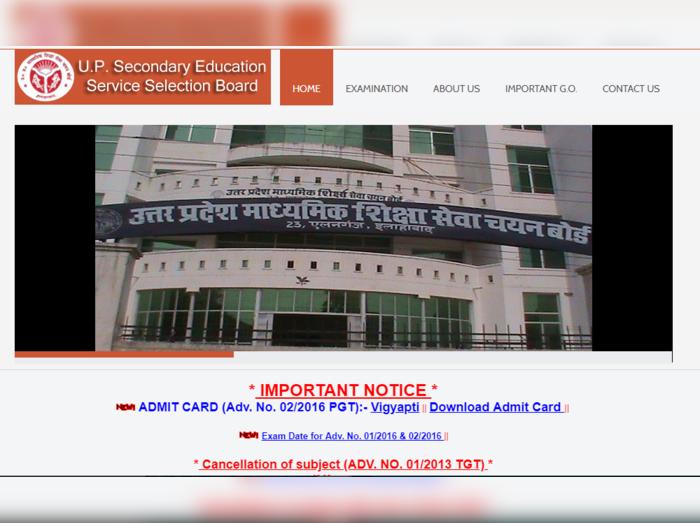 upsessb pgt admit card