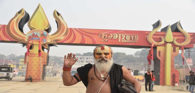 जानें, कुंभ मेले का धार्मिक महत्व