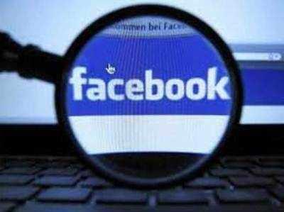 फेसबुक जोक्स