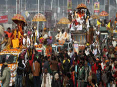 kumbhmela weather service app for ardh kumbh mela 2019 weather forecast three days in advance