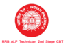 rrb alp technician admit card to be released on 17 january download here