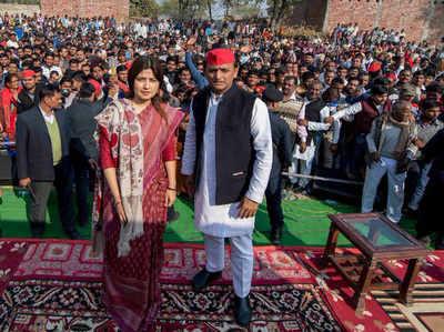 2019 Akhilesh Aur Dinpal Donon Ladeinge Loksabha Ka Chunaav