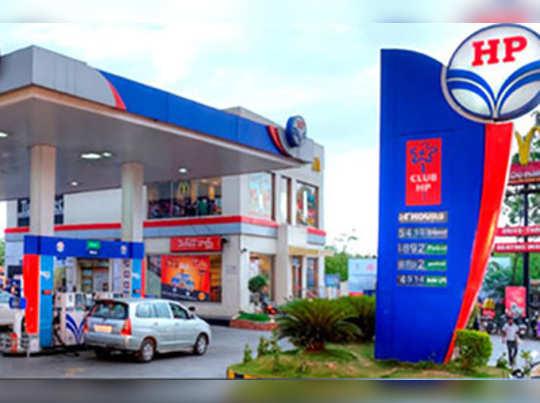 Hindustan Petroleum (HPCL)