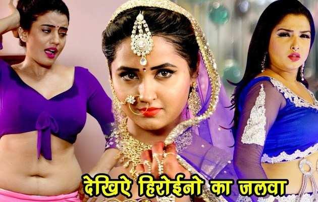 Bhojpuri Mashup: देखें, आम्रपाली दुबे-अक्षरा सिंह के हॉट डांस विडियो