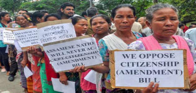 असम: नागरिकता विधेयक पर BJP में फूट
