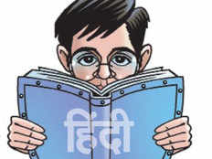 42 per cent of children in the 5th grade in government schools can not read hindi