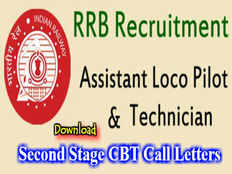 rrb alp and technician phase 2 stage admit cards 2019 are released