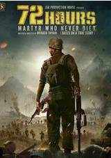 72 hours martyr who never died review in hindi