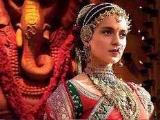 special screening of manikarnika the queen of jhansi at rahstrapati bhavan