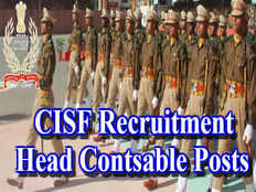 central industrial security force released recruitment notification apply online for 429 head contsable posts
