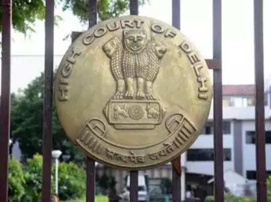 delhi highcourt
