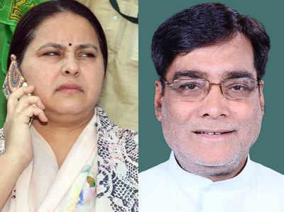 बिहार: मीसा भारती बोलीं, '...तब मन किया राम कृपाल यादव के हाथ काट दूं'