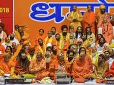 saints of ayodhya said only modi and yogi will form ram mandir