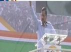 कोलकाता रैली में अरविंद केजरीवाल बोले- PM नरेंद्र मोदी, अमित शाह को सत्ता से बाहर करने की जरूरत