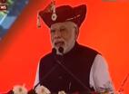 सिलवासा: PM  मोदी ने ममता बनर्जी की रैली पर साधा निशाना