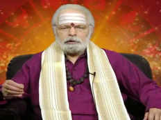 mulugu subhathidi telugu panchangam for 20th january 2019