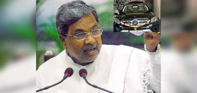 कर्नाटक: पूर्व सीएम को कांग्रेस विधायक ने गिफ्ट की मर्सेडीज़