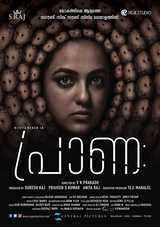 malayalam movie praana review and rating