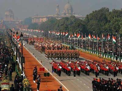 गणतंत्र दिवस की परेड (फाइल फोटो)