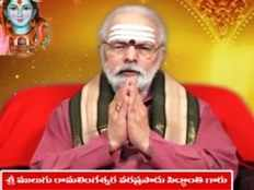 mulugu subhathidi telugu panchangam for 21st january 2019