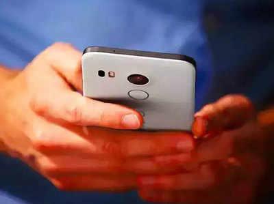 स्मार्टफोन छीनने पर लड़की ने बुलाई पुलिस