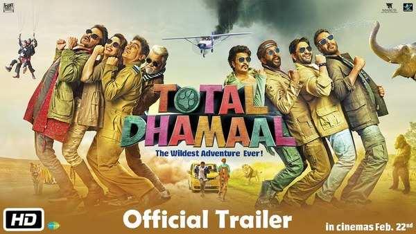 total dhamaal official trailer ajay devgn anil madhuri dixt indra kumar