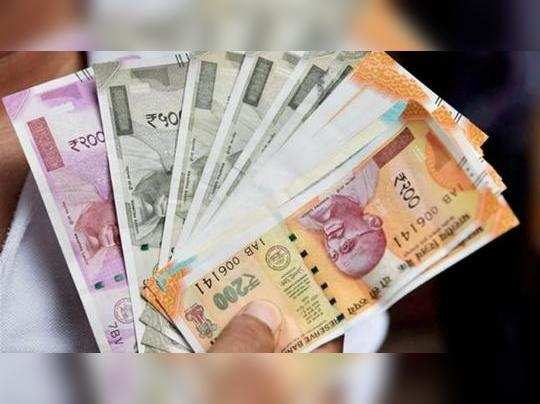 indian rupee1.