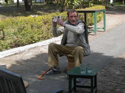 पियर रेनियर