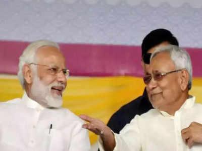 पीएम मोदी और नीतीश कुमार (फाइल फोटो)