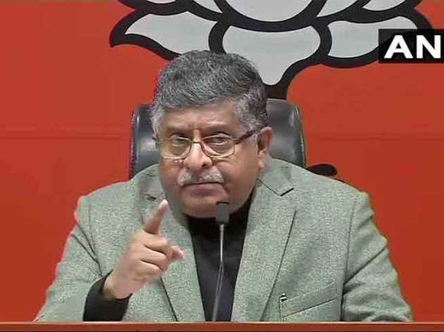 केंद्रीय मंत्री रविशंकर प्रसाद