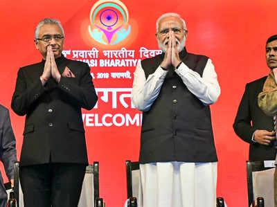 प्रधानमंत्री नरेंद्र मोदी ने प्रवासी भारतीयों को भारत का ब्रांड एंबैसडर बताया