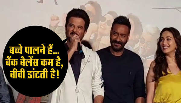 light moments during total dhamaal movie trailer launch