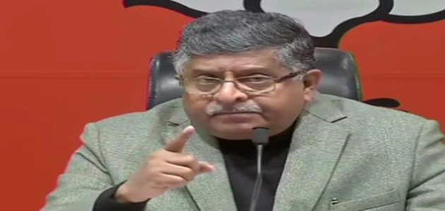 रविशंकर प्रसाद का आरोप, कांग्रेस ने लंदन में ईवीएम हैकाथन का कराया आयोजन