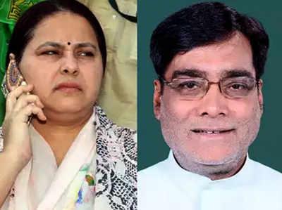 Meesa Meri Bhateeji, Kata Haath Bhi Aasheervaad Ke Liye Uthega Ram Krupaal Yadav
