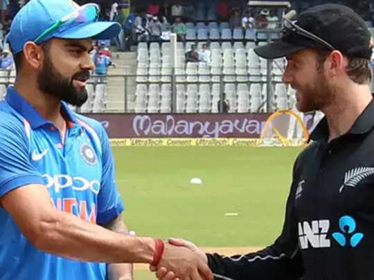 india vs new zealand : भारत-न्यूझीलंड पहिली वनडे आज