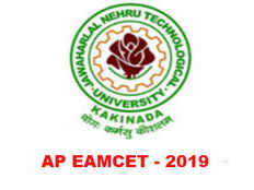 andhra pradesh eamcet 2019 exam dates will be changed