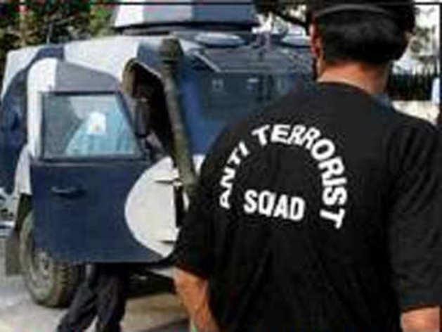 महाराष्ट्र ATS ने ISIS कनेक्शन के शक में 9 संदिग्धों को किया गिरफ्तार