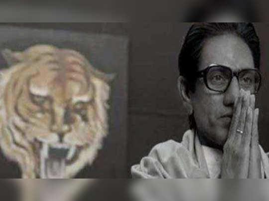 Thackeray-film