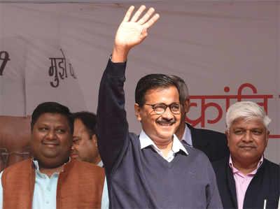 दिल्ली सरकार के सीएम अरविंद केजरीवाल (फाइल फोटो)