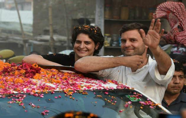 देखें, प्रियंका की राजनीति में एंट्री का राहुल ने इस तरह किया ऐलान
