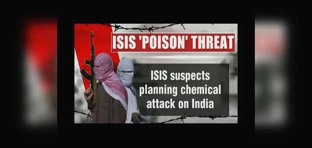 कुंभ में केमिकल अटैक की साजिश नाकाम, महाराष्ट्र ATS ने पकड़े 9 संदिग्ध