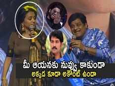 comedian ali vulgar comments on anchor suma at lovers day audio launch